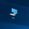 【Windows10】PCアイコンを表示する方法!